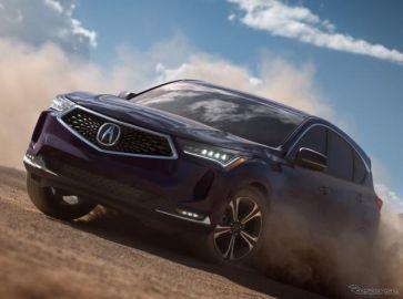 ホンダ の海外向け高級SUV、アキュラ RDX に改良新型、米国で発表