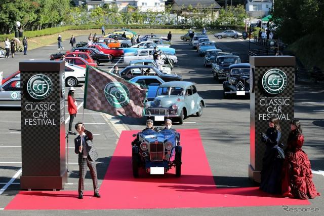 パレード出発式《写真提供 トヨタ博物館》