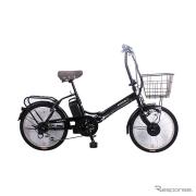 ドンキ、20型電動アシスト折りたたみ自転車発売…価格は6万5780円
