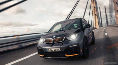 風力発電の電気で製造…BMWのフォーエバー仕様