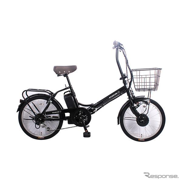 20型電動アシスト折りたたみ自転車「EVA PLUS mini(エヴァ プラス ミニ)」《写真提供 ドン・キホーテ》
