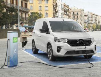 日産の新型商用車「タウンスター」欧州で発表…電気自動車も設定