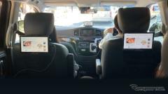レンタカーにタブレット搭載、コンシェルジュサービス提供…NTTデータが開発