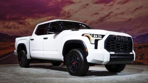 トヨタ タンドラ 新型に「TRDプロ」…最大トルク80.6kgmのハイブリッド搭載