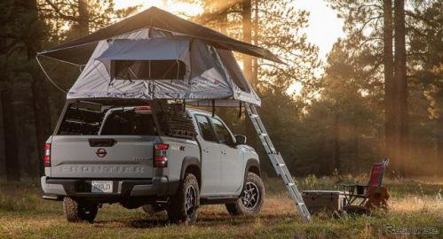 日産のピックアップにキャンプも可能な「オフロードパーツ」 米発売へ
