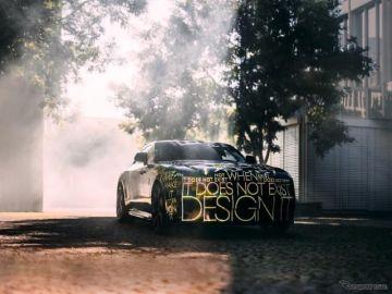ロールスロイス初の量産EV『スペクター』、姿を現す…2030年までにブランドは全電動化