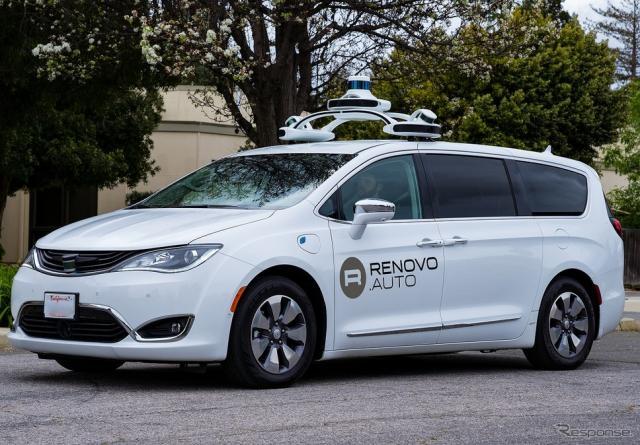 レノボ・モーターズの自動運転実験車両《写真提供 トヨタ自動車》
