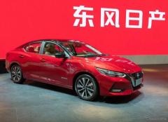 日産 シルフィ に「e-POWER」、燃費は25.6km/リットル…中国で発表