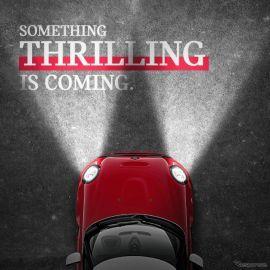 MINI、「スリリングな発表」のティザー…10月に何かが起こる?