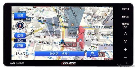 イクリプス カーナビ、最新地図搭載の入門モデル発売…TVレス機種も設定