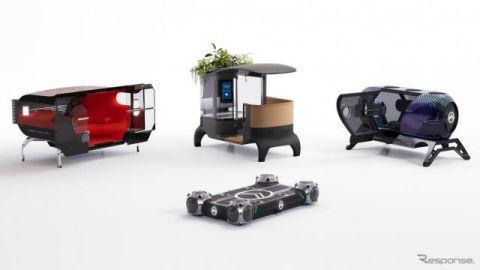 シトロエン、3種類のコンセプトカー提案…用途に合わせて車体を載せ替え