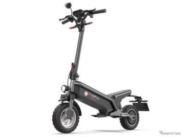 修善寺 虹の郷に電動バイク・キックボード47台が集結、試乗体験も 10月3日