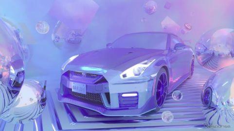 世界に1台、アートデザインの日産GT-R NISMOがオークションに