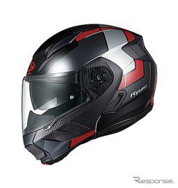 軽量・快適なシステムヘルメット「RYUKI」に新デザインの「FEEL」