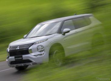 三菱 アウトランダー PHEV 新型、最新ツインモーター4WD搭載