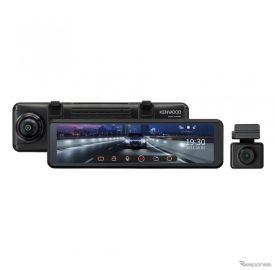 ケンウッド、デジタルルームミラー型2カメラドラレコに軽・小型車向け