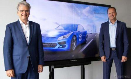 ZF、車載用データ通信開発強化のためソフト企業への出資比率引き上げ