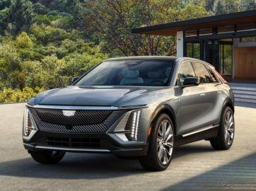 GM、次世代EV向け半導体素材の開発・供給で提携