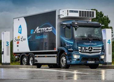 メルセデスベンツのEVトラック、量産開始へ