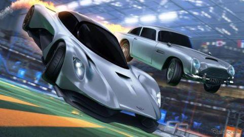 アストンマーティンの電動スーパーカー、ゲームに登場