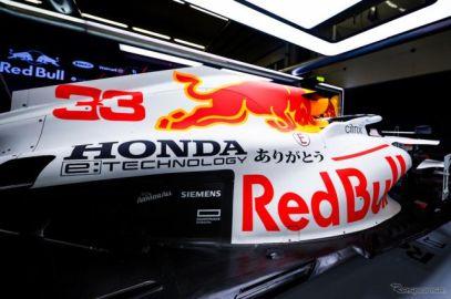 ホンダ、F1レッドブル・グループとの「新協力関係」に合意