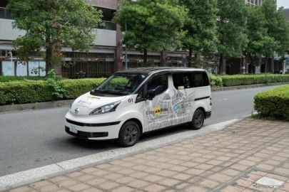 【MaaS体験記】日産&ドコモの『Easy Ride』に見た、無人自動運転車の未来