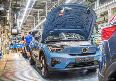 ボルボカーズ、初のEV専用車『C40』生産開始…シートもSDGsに配慮