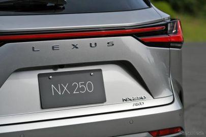 【レクサス NX 新型】バラ文字ロゴの理由、機能と面で表現したデザインとは…チーフエンジニア[インタビュー]