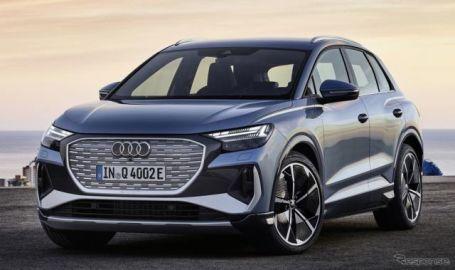 アウディの新型EV、車名は『Q6 e-tron』に…2023年発売へ