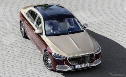 高級車メルセデスマイバッハ世界販売、41.8%増