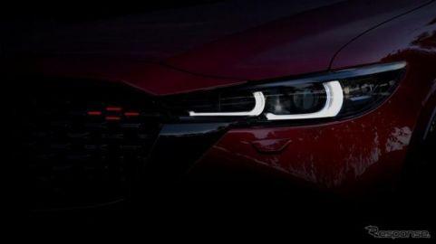 マツダ CX-5 改良新型、今冬国内発表へ…ティザー