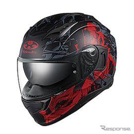 フルフェイスヘルメット「カムイ-3」に死神モチーフの新グラフィック
