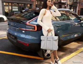 リサイクル素材を積極活用したボルボ車の内装素材がバッグに…欧州で発売