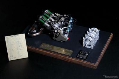 ルマン優勝30周年、マツダ『787B』のエンジンを1/6スケールで再現