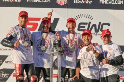 スズキ、EWC二輪世界耐久選手権で年間チャンピオンに