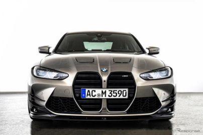 BMW M3 新型、直6ツインターボを590馬力に…ACシュニッツァー