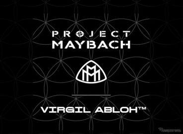 メルセデスマイバッハ、コンセプトEVを12月発表へ… Gクラス のレーサーに続くプロジェクト