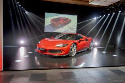 V6エンジン+電気モーターを搭載、フェラーリの新世代マシン『296GTB』を日本初公開