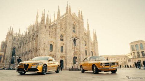 アルファロメオ、ジュリアとステルヴィオに欧州で限定車…往年の名車をイメージ
