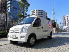 SBSグループ物流会社、中国製1トンEVトラックの大量導入決定