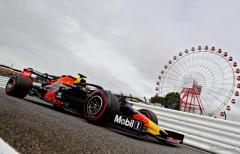【F1】2022年カレンダー発表…3年ぶりとなる日本GPは10月9日