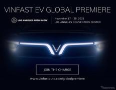 ベトナム初の自動車メーカー「ビンファスト」、新型EV発表へ