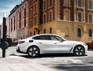 BMWとダイムラーの合弁が新体制に、欧州の充電ネットワーク拡大