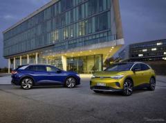 VWグループのEV世界販売、2.4倍に増加 2021年1-9月