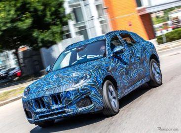 マセラティの新型SUV『グレカーレ』、2022年春に発表を延期