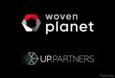 ウーブン・キャピタル、次世代モビリティ分野の投資ファンドに出資