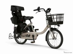 ヤマハ発動機、子ども乗せ電動アシスト自転車の新モデルが発売へ