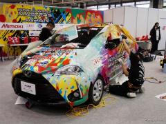 全日本カーラッピング選手権、初開催 11月4-6日
