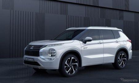 三菱自動車、新型アウトランダーPHEVが2021年度グッドデザイン賞受賞