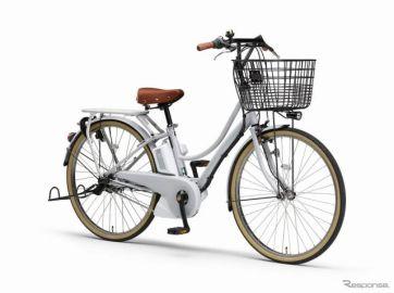 ヤマハ発動機、通学向け電動アシスト自転車「PASアミ/リン」2022年モデル発売